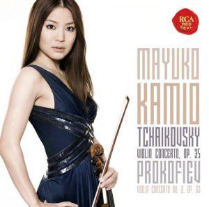 Kamio CD 2