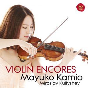Kamio CD 4